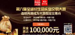 atfx官网开户,中国回应美国取消伊朗禁令豁免