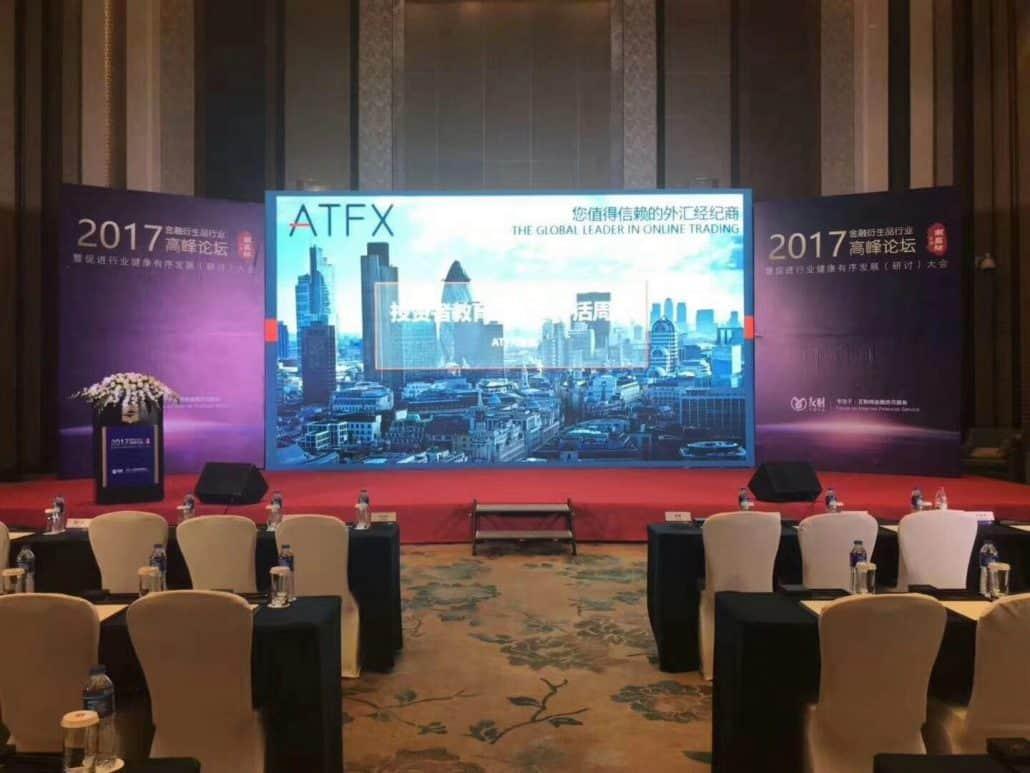 ATFX平台 ATFX赞助Yocajr举办的金融衍生品行业峰会