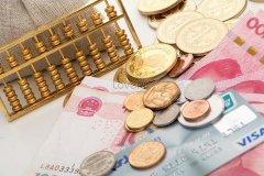 ATFX外汇 人民币为什么要调整外汇汇率?