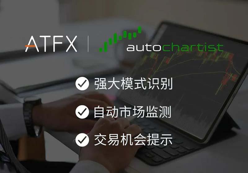 ATFX荣获Forex Brokers Award四项奖项提名