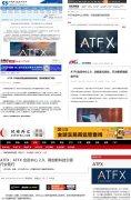 各大媒体再次聚焦ATFX会员中心2.0!
